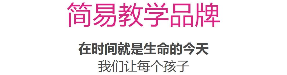 宝贝豆美术_品牌介绍
