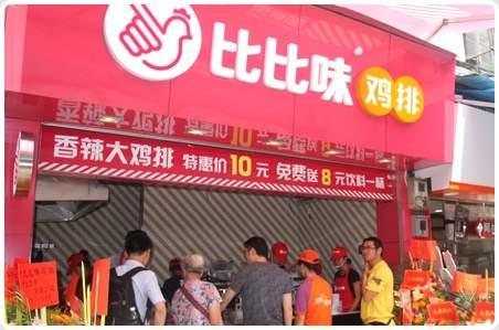 河南郑州硅谷店
