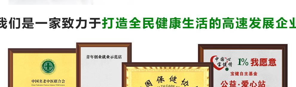 复活赛社区健康综合服务中心_荣誉证书