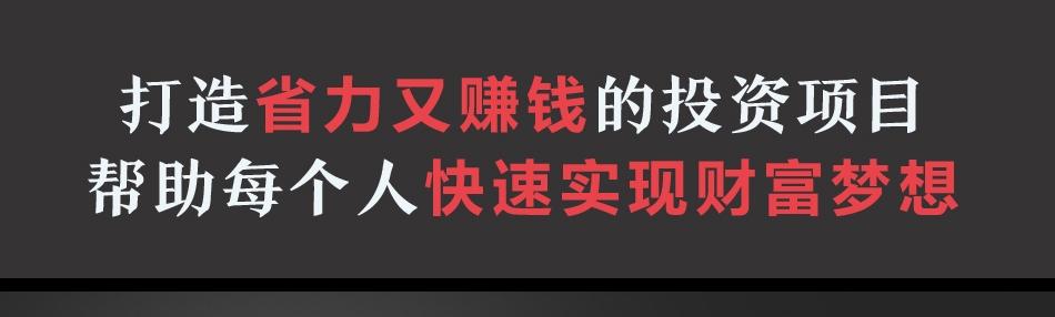 翠翠姑娘苗家鱼粉_品牌介绍