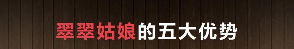 翠翠姑娘苗家鱼粉_五大优势