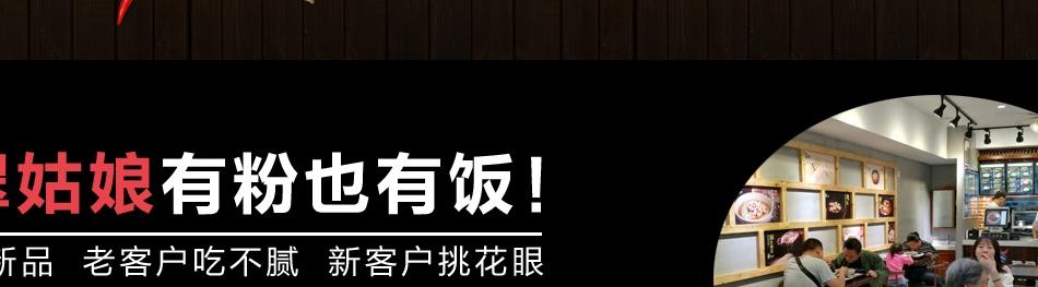 翠翠姑娘苗家鱼粉_产品展示