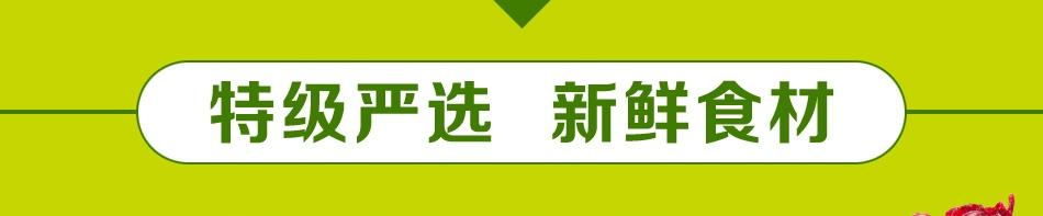 互联网健康茶饮——茶茶果——严选食材