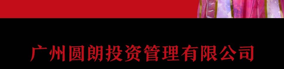 茶桂坊——公司简介