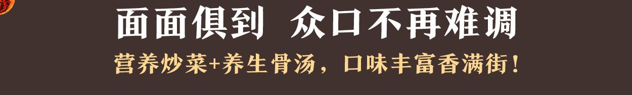 初禾优面_产品优势
