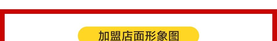 曹氏天賦老火鍋——店面形象
