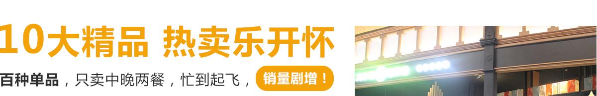 川小喵酸菜魚_熱賣產品