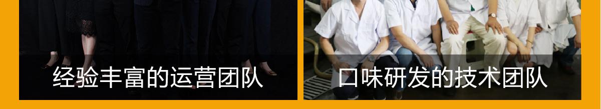 川小喵酸菜鱼_支持团队