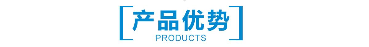 V电共享充电宝_产品优势