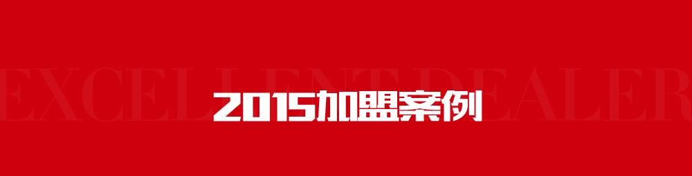 柏橱方太集团高端厨柜品牌--雷竞技最新版支持
