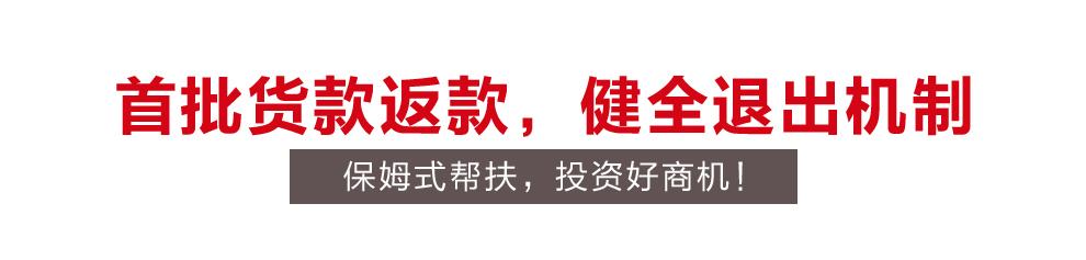 福享天下环保涂料-加盟支持