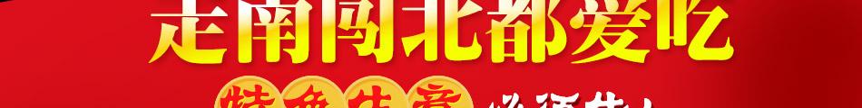 高兴壹锅鲜牛肉火锅加盟优选品牌