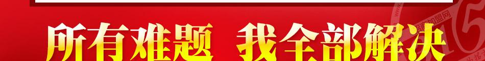 高兴壹锅鲜牛肉火锅加盟遍及全国二十多个省市