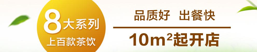 侑遇贡茶_品牌优势