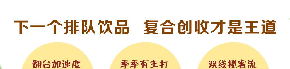侑遇贡茶_核心优势
