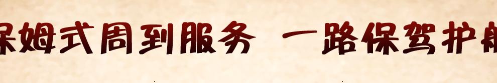 谷尚粮缘八宝粥——加盟服务