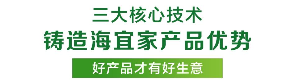 海宜家硅藻泥_三大核心技术