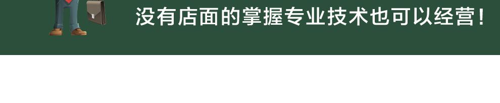 晗峰全屋遮阳防雨_隐蔽行业/专业技术传授/微店经营