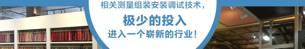 晗峰全屋遮阳防雨_微店经营