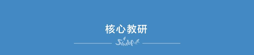 畫香筆香_核心教研