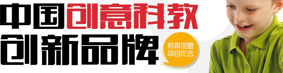 玛酷机器人--中国创艺科技第一品牌