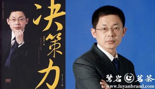 鹭岩打造学习型团队 华人国际十大培训师林伟贤倾情授课