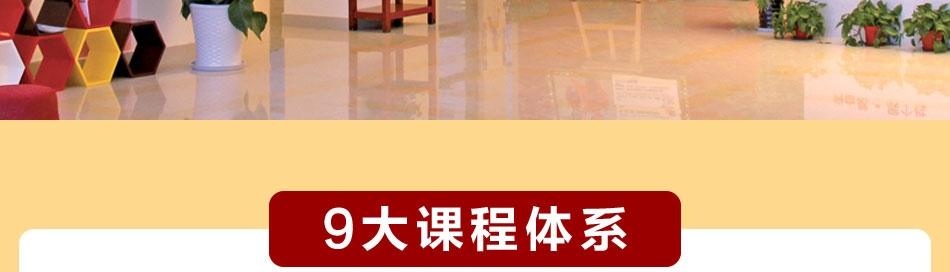 京学附属实验幼儿园_课程体系