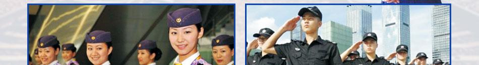 众驰高端就业培训加盟经营灵活