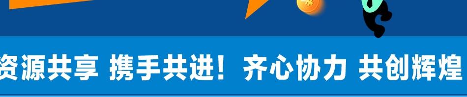 聚牛族O2O生活服务平台_产品展示