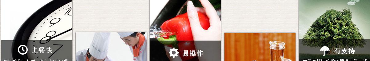 肥牛火锅加盟
