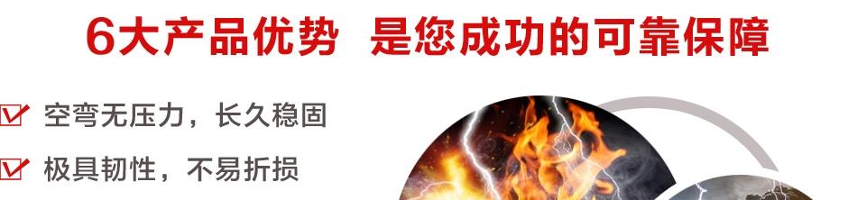 凯翔管材——6大产品品质