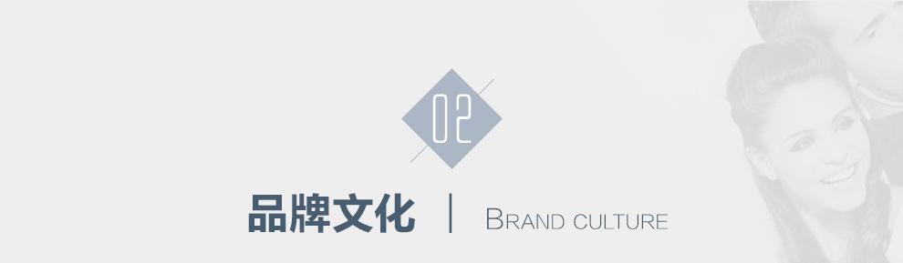 蓝古威--品牌文化