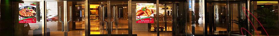 辣味仙五味香锅加盟招商加盟品牌