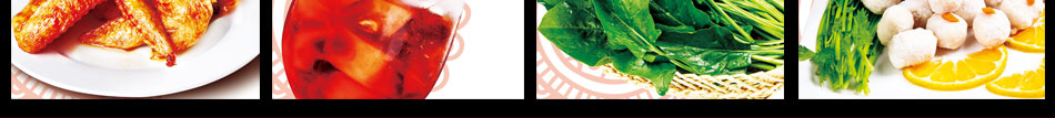 辣味仙五味香锅加盟2014最赚钱项目