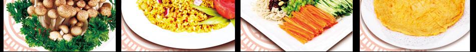 辣味仙五味香锅加盟一个不错的加盟好项目