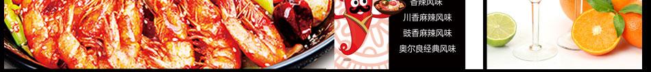 辣味仙五味香锅加盟上百种菜品一店齐收