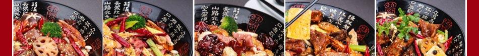 辣味仙五味香锅加盟流程
