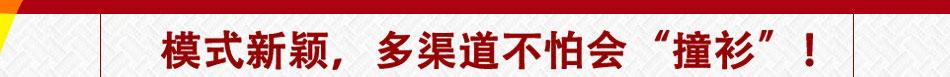 辣味仙五味香锅加盟加盟麻辣香锅多少钱?