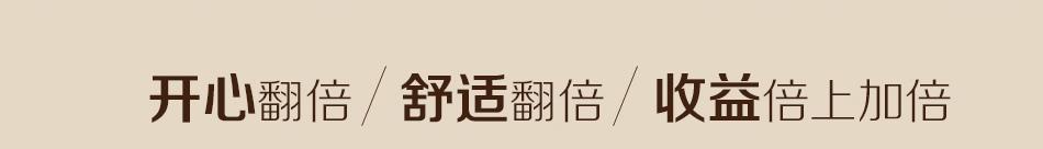 榴莲糖果精选酒店_品牌介绍
