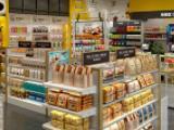千家伴生活超市