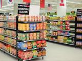 果蔬好生活超市