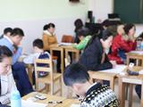 橋日语教室