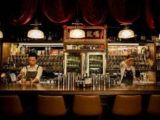 AURORA极光餐厅红酒吧