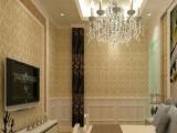 澳洛菲艺术涂料壁材