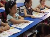 书乐竹笛教室