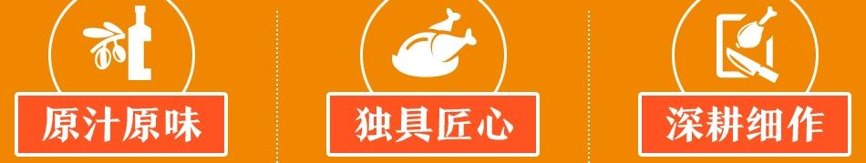 姬情美人鸡——产品特色