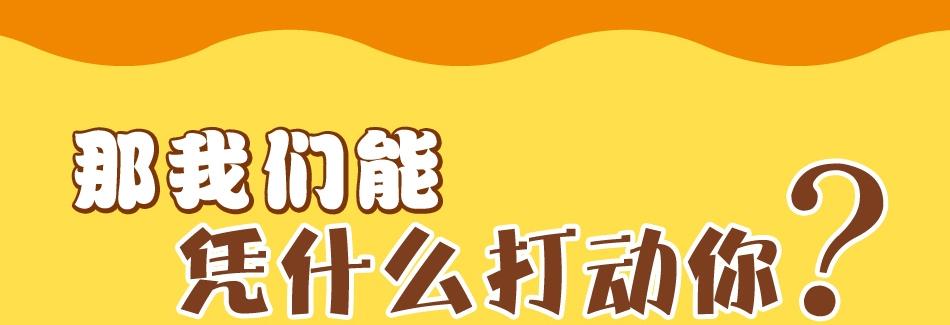 姬情美人鸡——加盟优势