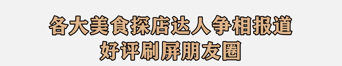 蓉丽小姐酸菜鱼——门店展示