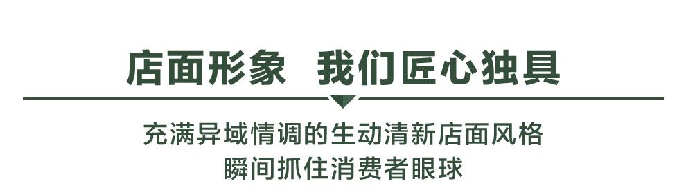 山猫王榴莲甜品-店面形象