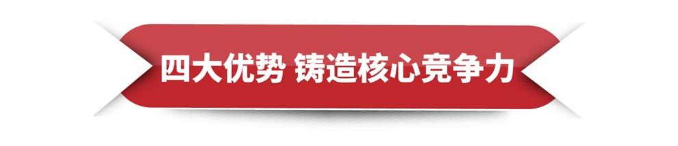 怒火八零火鍋串串—加盟優勢